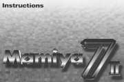 Mamiya 7II数码相机说明书