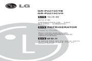 LG GR-P2273CVH电冰箱 使用说明书