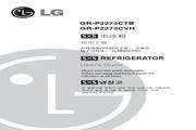 LG GR-P2273CTB电冰箱 使用说明书
