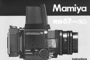 Mamiya RB67 Pro SD数码相机说明书