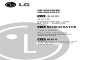 LG GR-B2072GTC电冰箱 使用说明书