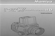 Mamiya RZ67 PRO IID数码相机说明书
