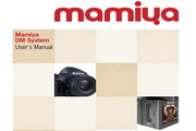 Mamiya DM33数码相机说明书