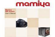 Mamiya DM28数码相机说明书
