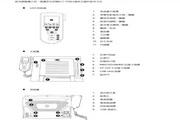 呈妍HiTi S400打印机说明书