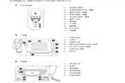 <p>呈妍HiTi S300打印机说明书 </p>