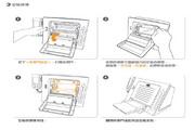 呈妍HiTi HiTi S420打印机说明书