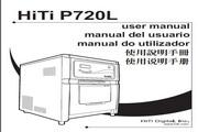 呈妍HiTi P720L打印机说明书