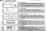 呈妍HiTi K65打印机说明书