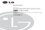 LG GR-A2275NJP电冰箱 使用说明书