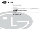 LG GR-A2275NRP电冰箱 使用说明书