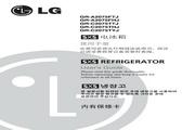 LG GR-A2075FTJ电冰箱 使用说明书
