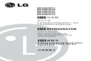LG GR-A2075FHJ电冰箱 使用说明书