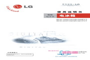 LG GR-Q21FCT电冰箱 使用说明书