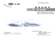 LG GR-Q23NCK电冰箱 使用说明书