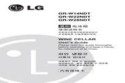 LG GR-W28NDT电冰箱 使用说明书