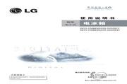 LG GR-S25DDH电冰箱 使用说明书