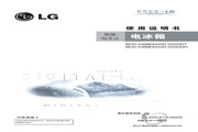 LG GR-S25DDY电冰箱 使用说明书