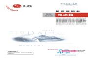 LG GR-S27NCME电冰箱 使用说明书