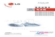 LG GR-S27NCKE电冰箱 使用说明书