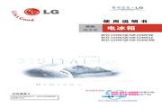 LG GR-S24NCME电冰箱 使用说明书