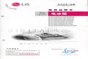 LG GR-S31FAT电冰箱 使用说明书