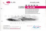 LG GR-S24FAV电冰箱 使用说明书