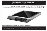 德国宝 GIC-MS28T座台式电磁炉 使用说明书