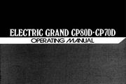 雅马哈CP-80D英文说明书