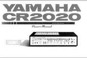 雅马哈CR-2020英文说明书