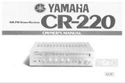 雅马哈CR-220英文说明书