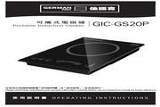 德国宝 GIC-GS20P可携式电磁炉 使用说明书