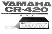 雅马哈CR-420英文说明书