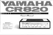 雅马哈CR-820英文说明书
