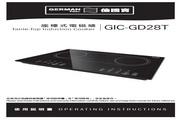 德国宝 GIC-GD28T座台式电磁炉 使用说明书