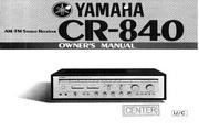 雅马哈CR-840英文说明书