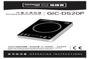 德国宝 GIC-DS20P可携式电磁炉 使用说明书