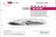 LG GR-S24FAT电冰箱 使用说明书
