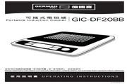 德国宝 GIC-DF20BB可携式电磁炉 使用说明书