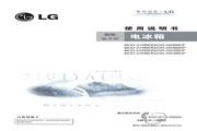 LG GR-Q24NDP电冰箱 使用说明书
