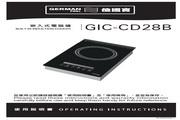 德国宝 GIC-CD28B嵌入式电磁炉 使用说明书