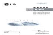 LG GR-Q24NDF电冰箱 使用说明书