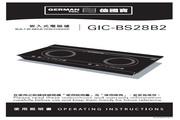 德国宝 GIC-BS28B(2)嵌入式电磁炉 使用说明书