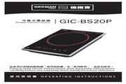 德国宝 GIC-BS20P可携式电磁炉 使用说明书