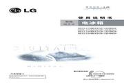 LG GR-Q28NDF电冰箱 使用说明书