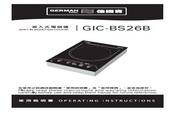 德国宝 GIC-BD26B嵌入式电磁炉 使用说明书