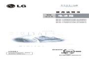 LG GR-Q18SEG电冰箱 使用说明书