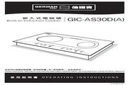 德国宝 GIC-AS30D(A)嵌入式电磁炉 使用说明书