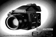 京瓷 645数码相机说明书
