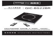 德国宝 GIC-BS22BR嵌入式电磁炉 使用说明书